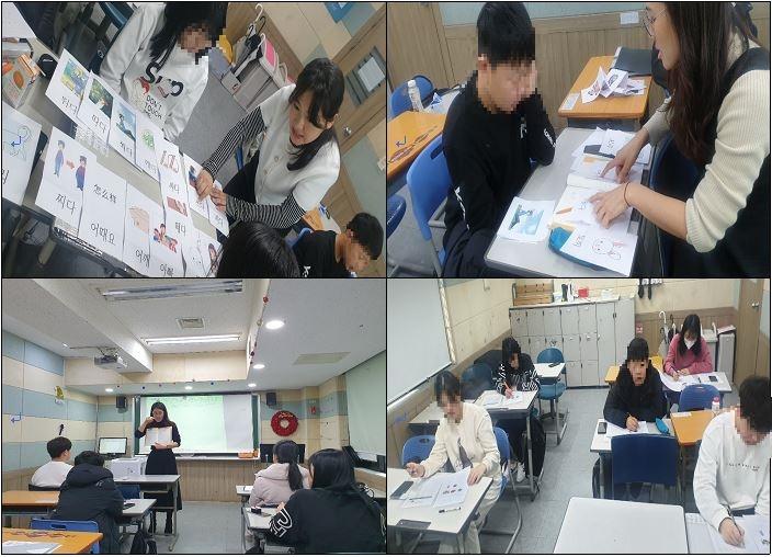 한국어 수업.JPG